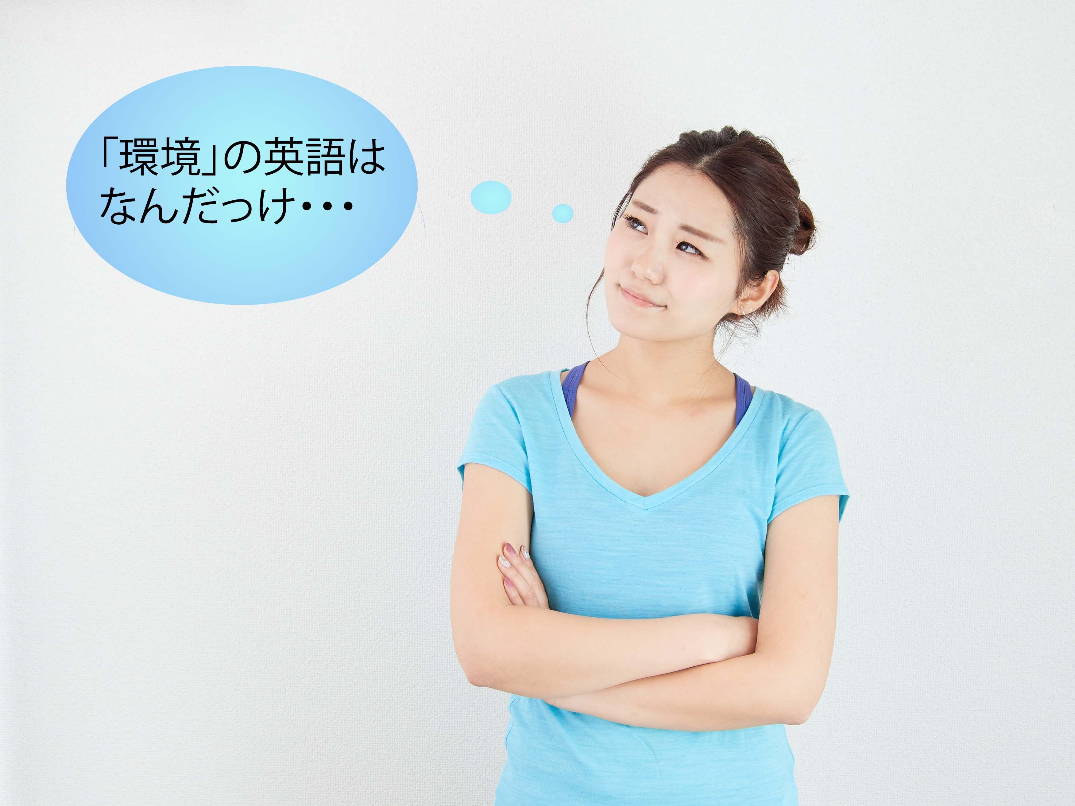 Speakingのための勉強法